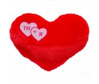 Подушка серце ти+я *