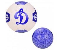 Мяч футбольный FP017 (30 шт) Пакистан №5, PU, 420 грамм *