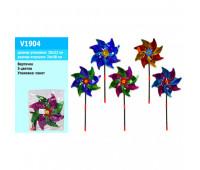 Ветрячок V1904 (250шт) 1 цветок, 5 цветов *
