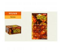 Пистоны P72/9/8 (12/72/9/8) (12уп по 72планш) инструкция на укр.яз, в коробке, цена за упаковку *