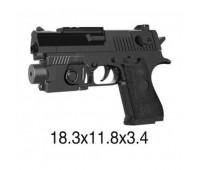 Пистолет 08-1 (288шт/2) лазер,пульки, в пакете 22*14 см *