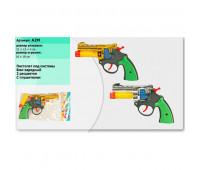 Пистолет под пистоны в пакете (432/4)