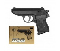 Пистолет CYMA с пульками метал.кор.16*12 ш.к.H120316101(H130221100) /36/