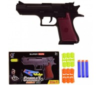 Пистолет CH4444(360шт/2)стреляет пороллон. снарядами и пулями, в кор.– 17.5*11.5*3 см, р-р игрушки –