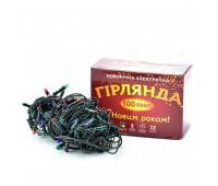 Электрогирлянда рис 100 ламп мультиколор 3,8m(м), 220 В, 50Гц *