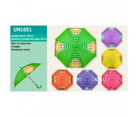 Зонт UM1051 (60шт/5) 6 видов, 60см, купол 80см, со свистком,в пакете *