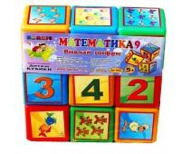Кубики 9