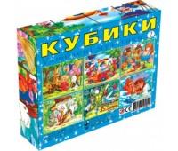 Кубики 12