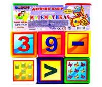 Кубики Математика выдув. 9