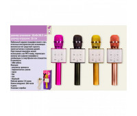 Микрофон караоке M134 (50шт) юсб зарядка, 4 цвета, в коробке 10*9*28,5 см *