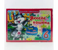 "Пазл 6 "" Веселый котенок"" в подар. коробке *"