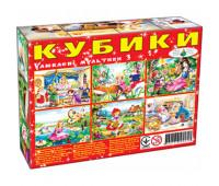 """Кубики """"Любимые мультики"""" Вып.3 (12 куб) *"""