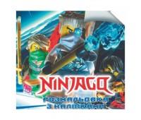 Раскраска с найлейками: Нинзяго