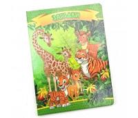 Книжечки на картоні А6 Перлинка: Загадки (у) *