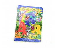 Книжечки на картоні А6 Перлинка: Весела абетка (у) *