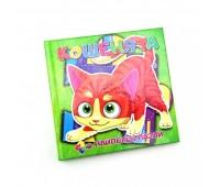 Книги з пазлами для малюків: Кошенята *