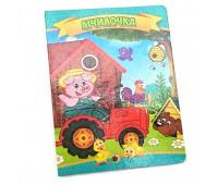 Книжечки на картоне А6 Перлинка: Считалочка (у) *