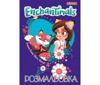 Раскраска с заданиями и 114 наклеек А4: EnchanTimals (у) *