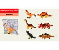 Животное BD88-68/69/70/71/72/73(168шт/2)6 микс,звук, р-р упаковки - 23*30 см, размер разный +/- 22см