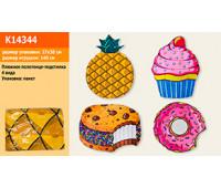 Подстилка-полотенце K14344 (30шт) 4 вида, р-р изделия-140см, в пакете 27*38см *