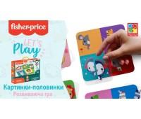 "Игра с пластиковыми картами ""Fisher Price. Картинки-половинки"" VT2100-09 (укр) *"