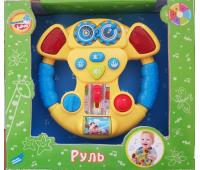 Игрушка Mommy love музыкальный руль желтый (60095-2)