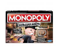 Игра настольная МОНОПОЛИЯ БОЛЬШАЯ АФЁРА, E1871