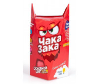 Легкий пластилин для детской лепки GENIO KIDS «Чака-Зака» красный (TA1790-5) (4814723005978-5)