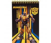 TF19-196 Блокнот пластиковый KITE Transformers BumbleBee Movie TF19-196, А6, 48 листов, нелинованный. Kite
