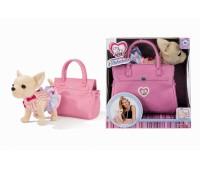 "Chi Chi Love. Собачка CCL ""Чихуахуа. Розовая фантазия"" с сумочкой и браслетом для девочки. 5895105"