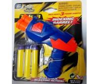 BuzzBeeToys. Помповое оружие Tek 3 синий. 61503-1