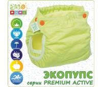 """ТП3ВК4-1. Подгузник трикотажный """"Active"""" Premium с вкладышем Abso Maxi. Эко-Пупс"""