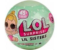 548843. Игровой набор с куклой 2 сезон. L.O.L. Surprise