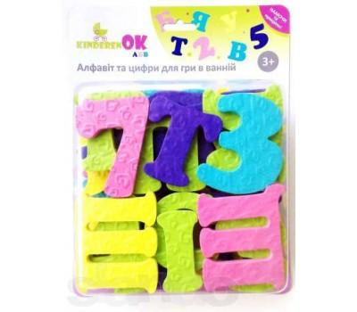 """Аква-набор для игры в ванной """"Аква-буквы и аква-цифры!"""". 91113"""