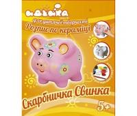 """94171. Роспись по керамике - копилка """"Свинка"""". Идейка"""