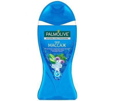 """TR01632A. Гель для душа PALMOLIVE Арома настроение """"Твой массаж"""" 250мл. Palmolive"""