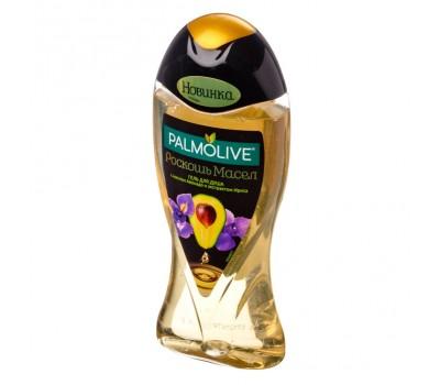 """TR01934A. Гель для душа PALMOLIVE """"Роскошь масел"""" с Авокадо и экстрактом Ириса 250мл. Palmolive"""