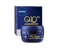 81289. Крем увлажняющий ночной против морщин Q10 plus для всех типов кожи, 50 мл. Nivea