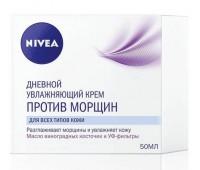 81180. Крем дневной увлажняющий против морщин для всех типов кожи, 50 мл&13;. Nivea&10;