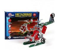 """Конструктор метал """"Вертолет ТехноК"""" (10)"""