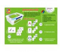 Набор для изучения грамоты/письма (на магнитах) VT5555-01 (укр)