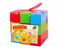 Кубики цветные 27 шт