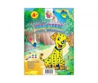 Деревянная игрушка ЦветнойПазлик: Песик (у)
