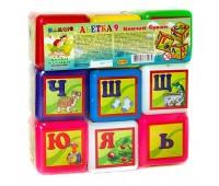 Кубик абетка выд 9б.(12)