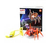 Іграшка жук прибулець  bug