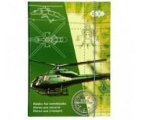 Папка для тетрадей HELICOPTER, картонна, на резинках В5+ (175х240х25мм)