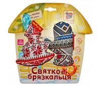 Подвеска Праздничные Погремушки Этно-Эко (2 шт в наборе)