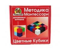 Цветные Кубики 16цв.