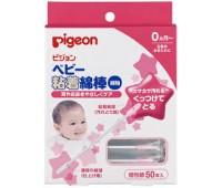 15117. Палочки ватные с липкой поверхностью в индивидуальной упаковке, 50 шт. Pigeon
