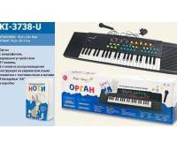 KI-3738. Игрушка Орган. Країна іграшок